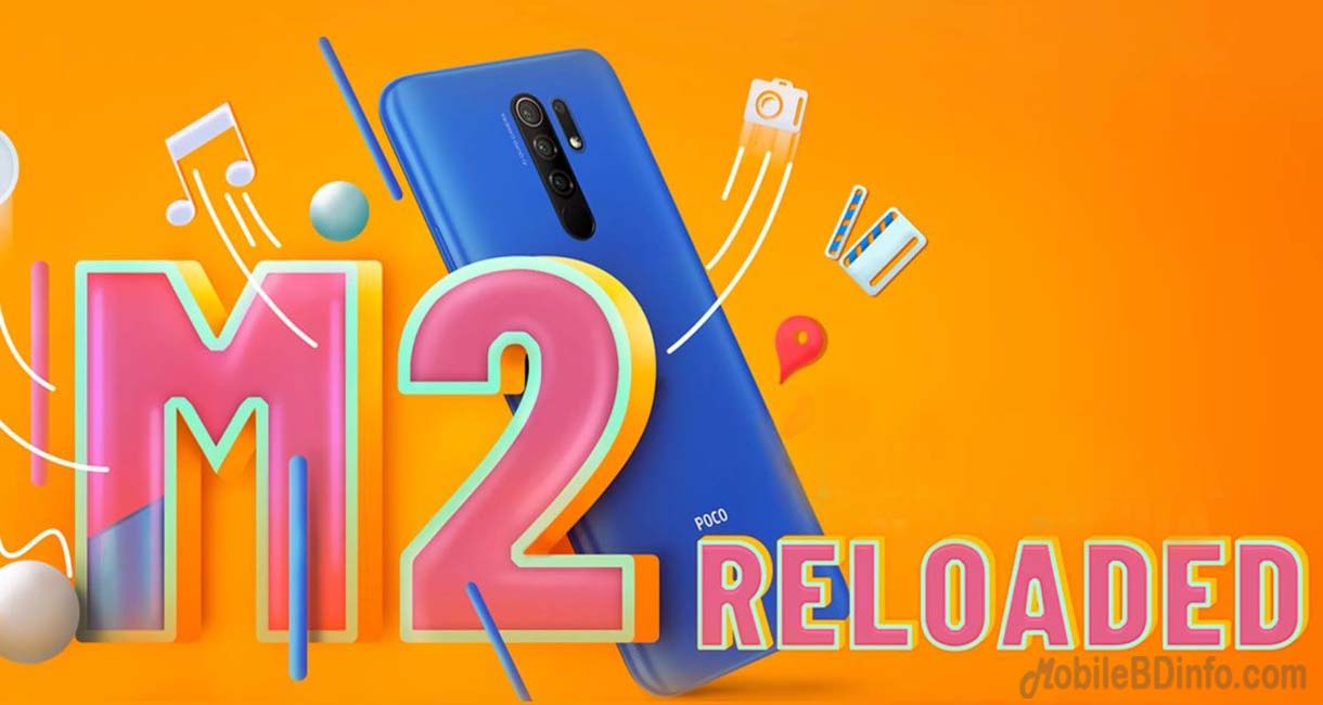Xiaomi Poco M2 Reloaded Price in Bangladesh and Full Specifications
