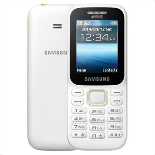 Samsung Guru Music 2 Price in Bangladesh and Full Specifications