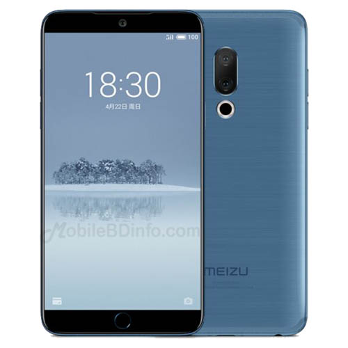 Meizu 15 Price in Bangladesh and full Specifications